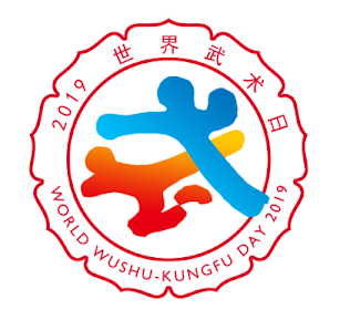 "The logo adopts the shape of the sanda leitai, with the ""Wu"" character as the basic element, evolving into two figures competing in wushu. The foci are the skills, and ""Wu"" is depicted as strong yet elegant and gentle, with a harmonious yin and yang, connoting the spirit of wushu. On the periphery is a nine-petal lotus flower in full bloom, symbolizing a gathering of wushu heroes and everyday practitioners all in one place fro all over the world to celebrate friendship and the long history of wushu."
