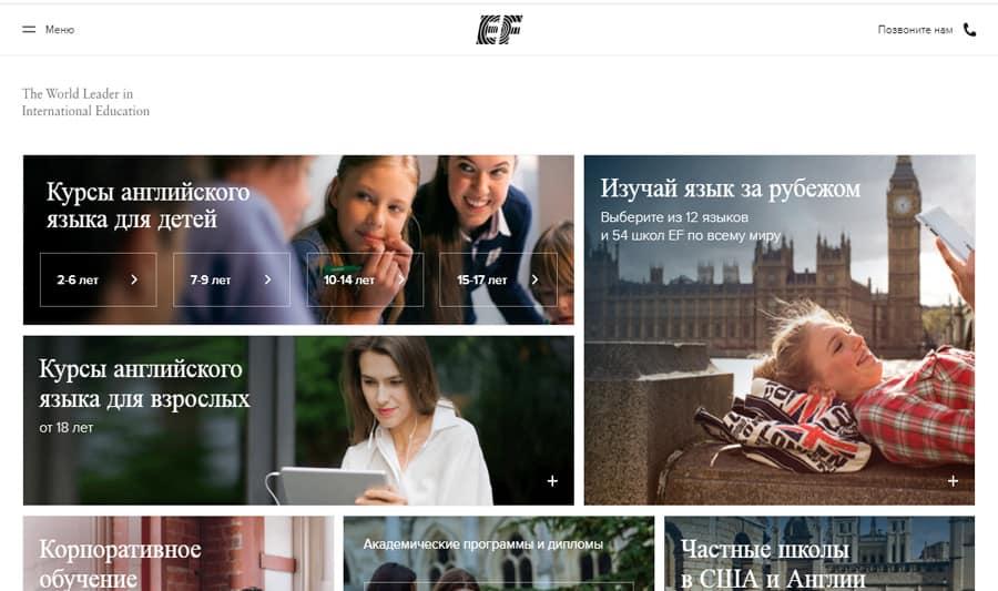 онлайн курсы английского englishfirst