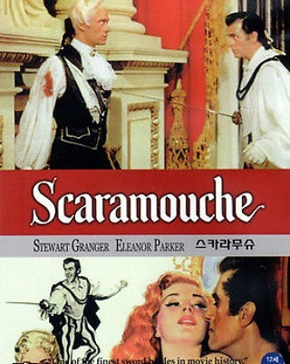 Scaramouche (1952, George Sidney)