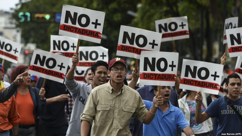Протест оппозиции в Каракасе 30 января 2019 года