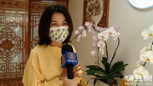 https://en.minghui.org/u/article_images/4e69bcf686e7cbb59c0d73e11f8331da.jpg