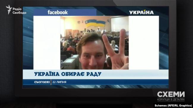 Під час передвиборчої кампанії його показував телеканал «Україна», який належить найбагатшому українцеві Рінату Ахметову