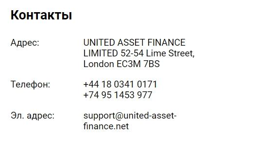 Обзор United Asset Finance Limited - 4
