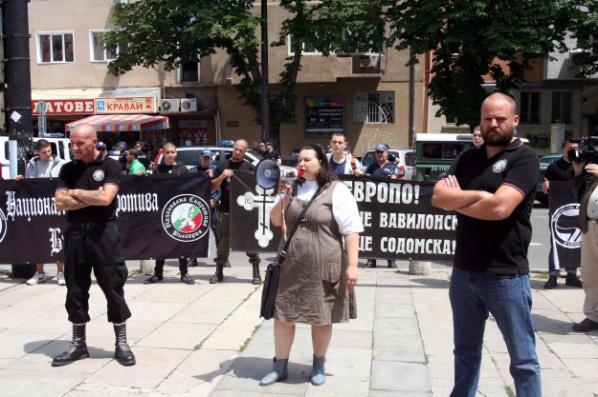 Резултат с изображение за национална съпротива българия