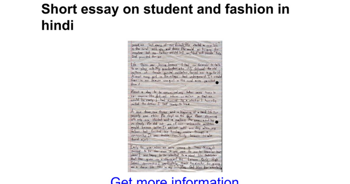 fashion hindi essay Certain games and amusements, styles of furniture, rules of etiquette, foods and drinks, come into fashion and go out of fashion 390 words essay on fashion.