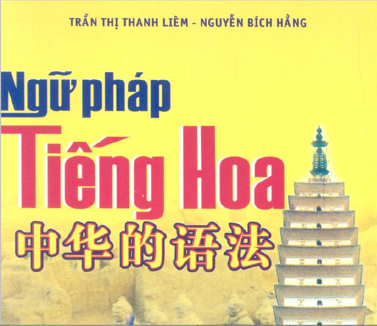 Giáo trình ngữ pháp tiếng Hoa căn bản