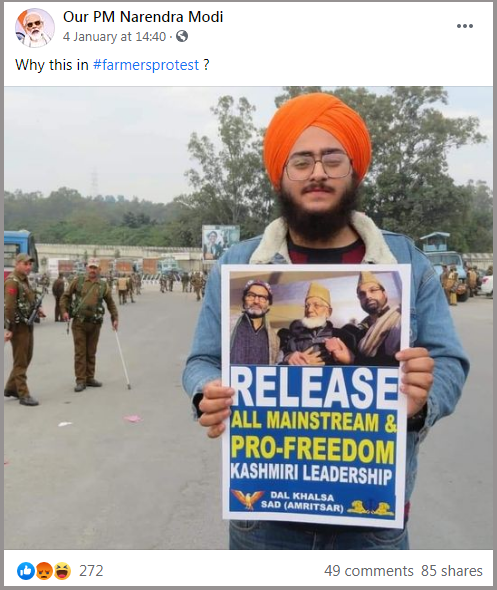 C:\Users\Lenovo\Desktop\FC\Human Rights Day protest in Kashmir linked to Farmers' protest.png
