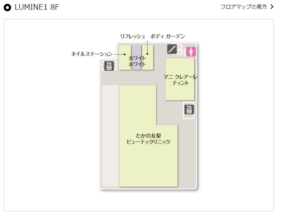 j007.【ルミネ新宿】8Fフロアガイド170501版.jpg