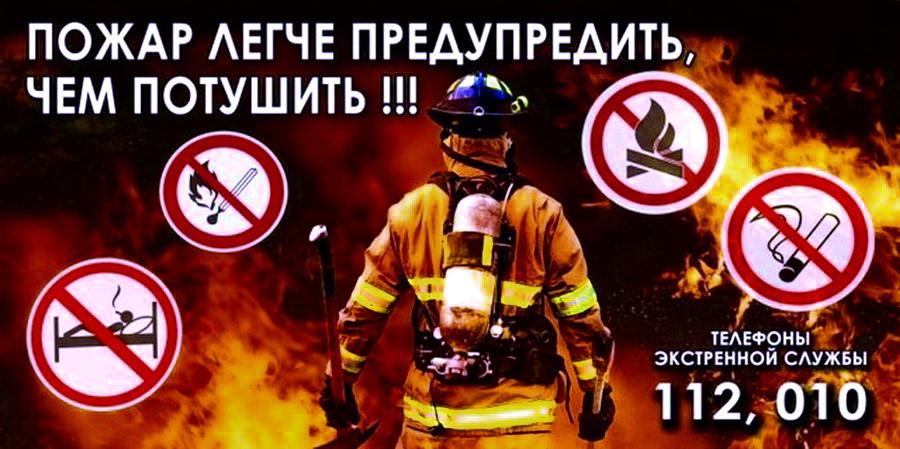 C:\Users\Svetlana\Desktop\f2a599ce8c14e873a58e04226c016504.jpg