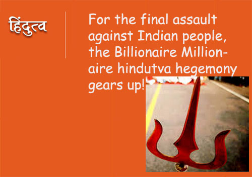 हिंदू राष्ट्रवाद का यह आतंकवाद प्रलयंकर है, जिसे कोई लेकिन आतंकवाद कह नहीं रहा