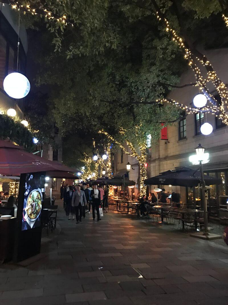 上海新天地 夜生活 酒吧