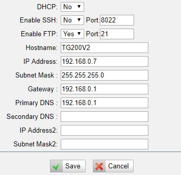 Установка IP-адреса шлюза