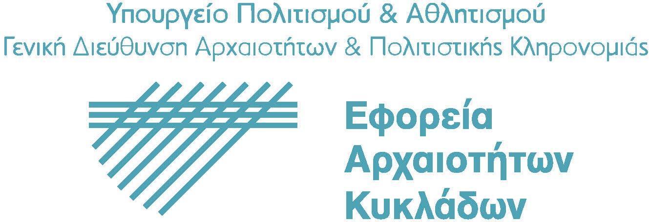 INV_logo.jpg