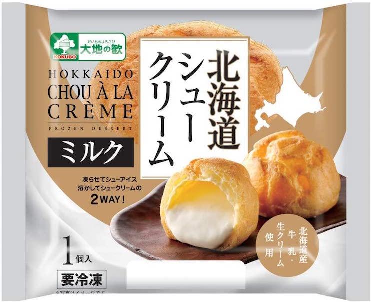 北海道シュークリームミルク
