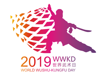 """The logo symbolizes that the wushu movement is a globally shared and healthy lifestyle; the leaping """"wushu practitioner"""" symbolizes the vitality of wushu; the dynamic """"globe"""" and the abstract multinational flags symbolize the five continents, that wushu brings people from all over the world together to share the joy of the holiday."""