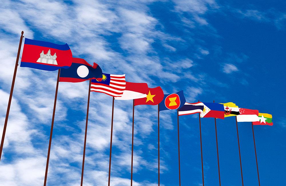 ASEAN - A regional profile