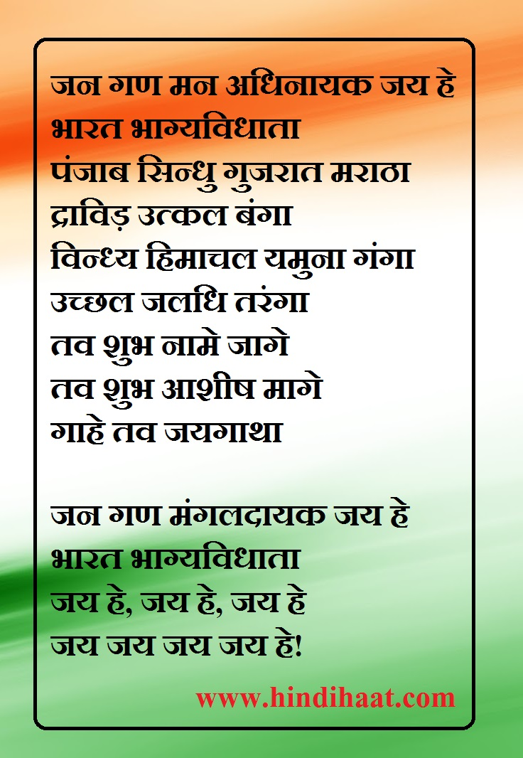 ecard republic day, egreetings republic day, republic day india essay hindi, republic day india essay pdf, republic day india first, republic day india unknown facts, republic day songs indian free download, republic day speech for india, republic day of india, republic day india greetings, republic day india hindi, republic day india highlights, republic day india hindi speech, republic day india in hindi