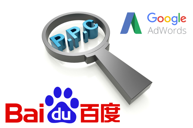 Baidu PPC vs Google Adwords