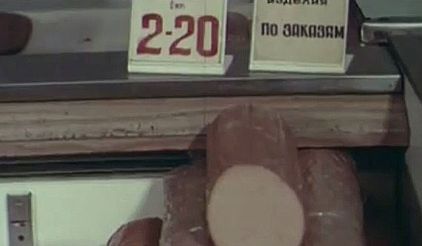 doktorskaya-kolbasa.jpg