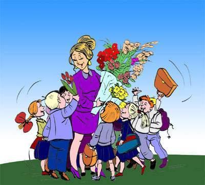 http://funforkids.ru/pictures/school20/school2001.jpg