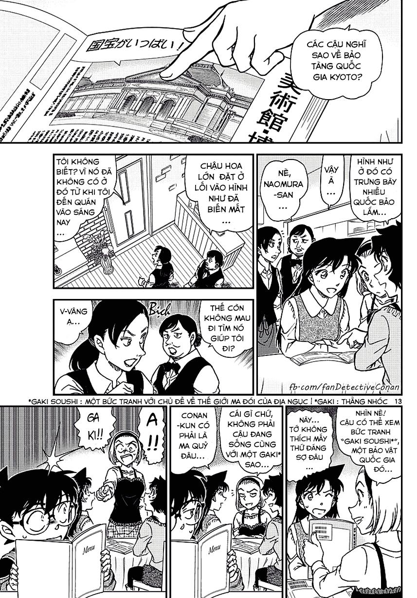 Thám Tử Lừng Danh Conan - Chapter 994 - Pic 13