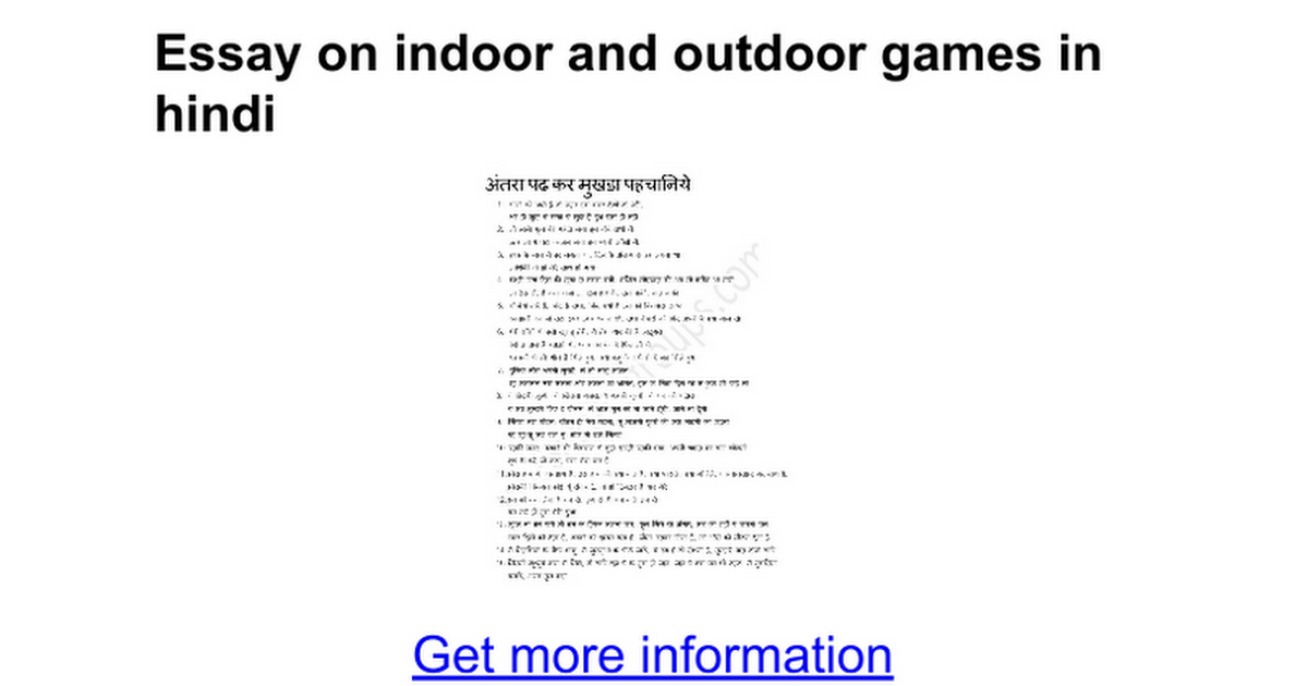 essay on outdoor games vs indoor games 168 words short essay on sports for kids saloni  there are two types of games: indoor and outdoor indoor games are carom, judo, cards, table tennis,.