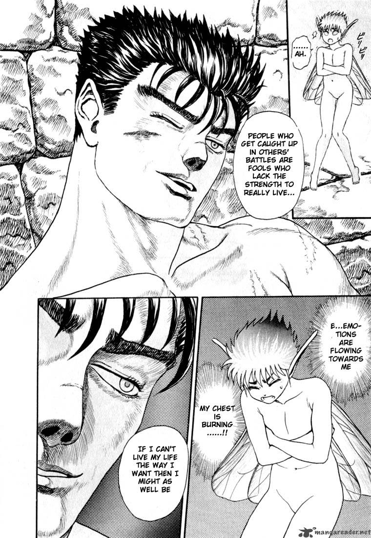 Guts - Berserk - People who get caught up in others' battles are fools who lack the strength to really live...