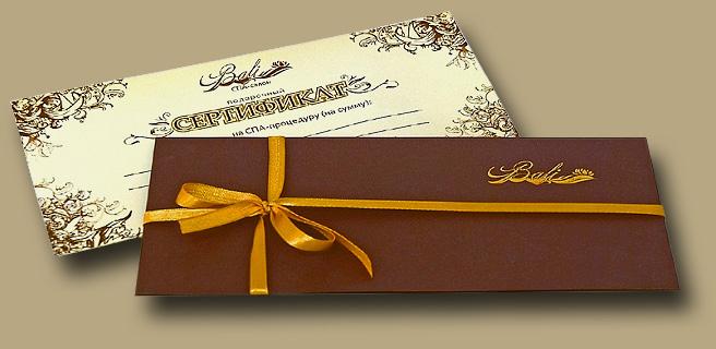подарочный сертификат на День Рождения