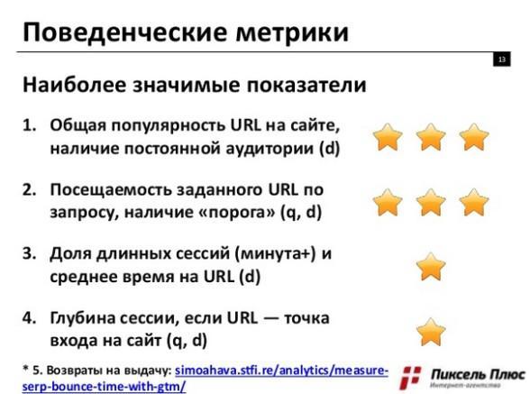https://img-fotki.yandex.ru/get/3210/127573056.98/0_145aad_ce382bd3_orig.jpg