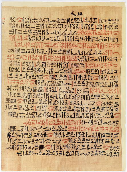 Image of Fragment of the Ebers Papyrus, New Kingdom, c.1550 BC (papyrus), Egyptian 18th Dynasty (c.1567-1320 BC) / Egyptian, University Library, Leipzig, Germany, (C16th BC), © Archives Charmet / Bridgeman Images