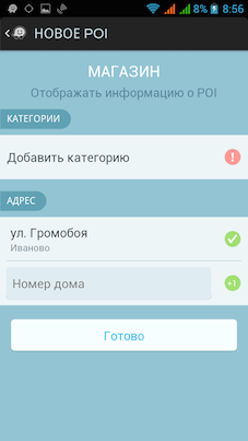 Screenshot_2014-10-16-08-56-51.png