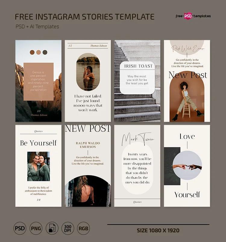 C:\Users\User\Desktop\План Март\TOP 30 Free Creative Instagram Stories and Posts for Photoshop\Без имени-1.jpg