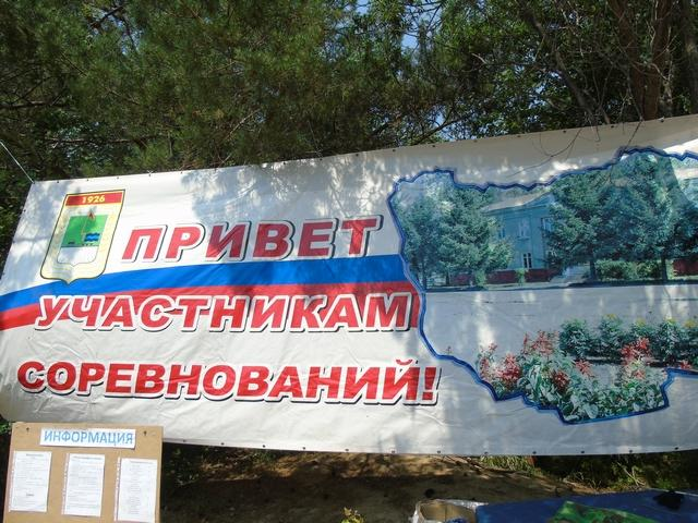 http://ivanovka-dosaaf.ru/images/dsc02016.jpg