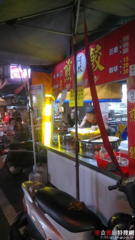 [南部] 高雄市前鎮區【阿芬煎餃】皮薄餡多滋味好 Q彈薄皮與清脆高麗菜的雙重口感