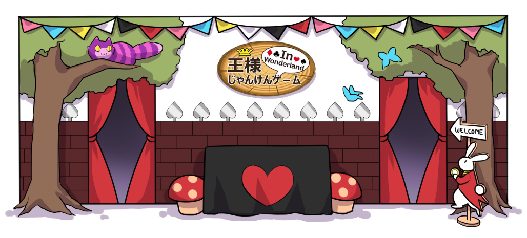 AliceCafe2_zpszqglyzer.jpg~original