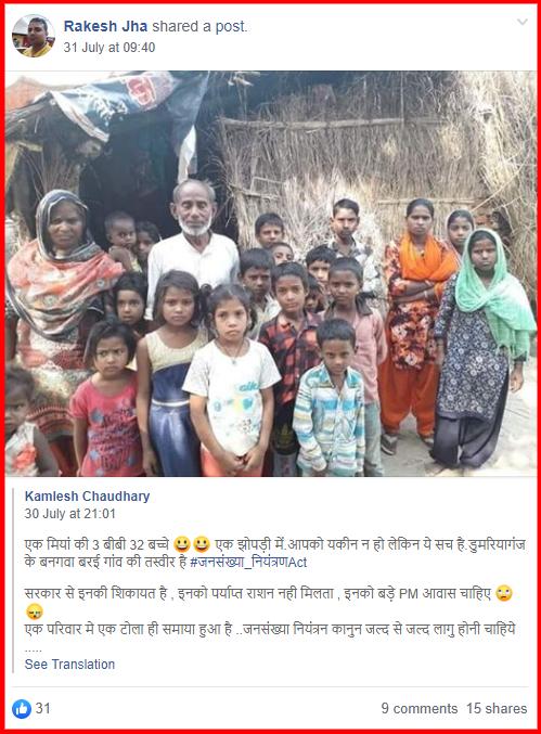 screenshot-www.facebook.com-2019.08.03-15-28-18.png