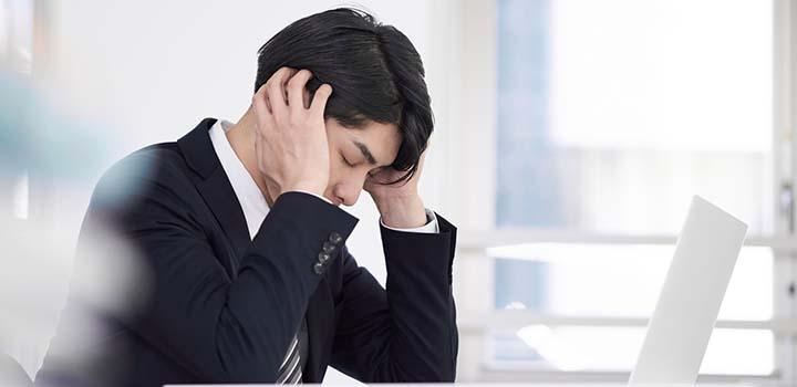日本政策金融公庫 振り込まれない