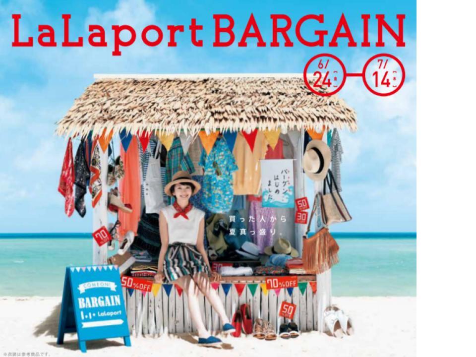 LaLaport Bargain.jpg
