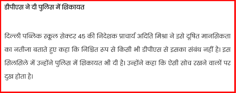screenshot-www.jagran.com-2020.06.10-22_37_30.png