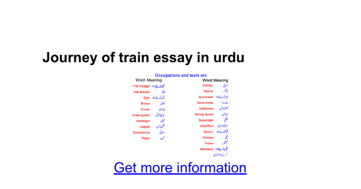 journey of train essay in urdu google docs