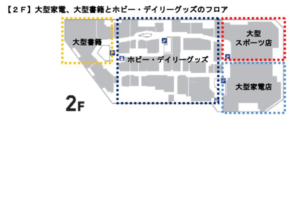 A150.【神戸南】2Fフロアガイド170601版.jpg