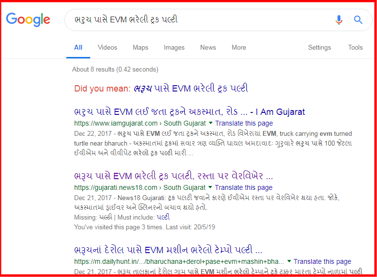 GOOGLE SEARCH 1 .png