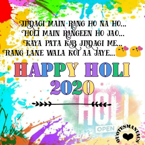 20+ Holi status and holi status in hindi