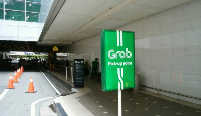 Grab(グラブタクシー)乗り場まで簡単に行けるマニラ空港ターミナル1