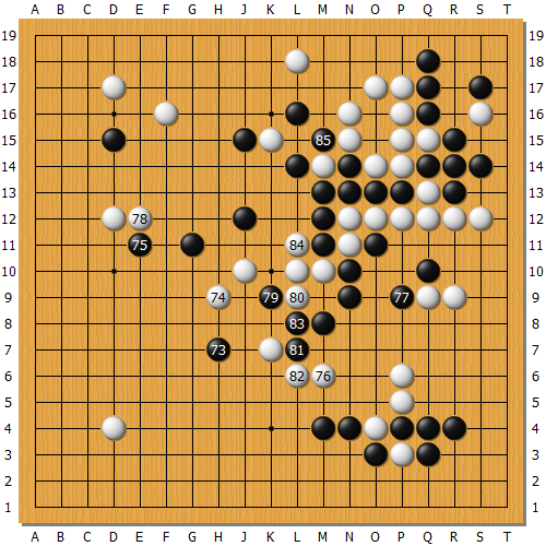 40kisei_02_064.png