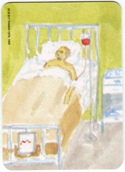 Карта из колоды метафорических карт Ох: в больнице