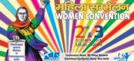 Women Convention-Challenges before Indian Women in Contemporary India