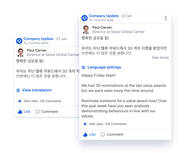 Blink app showing on-demand translation from Korean to English, fostering diversity in the workplace