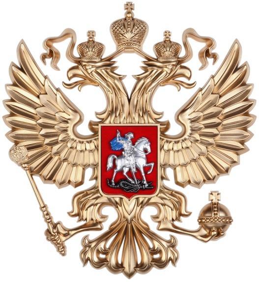 http://tmflag.ru/images/phocagallery/Kontent_photo/Kontent/Gerbi/Orel_RF.jpg