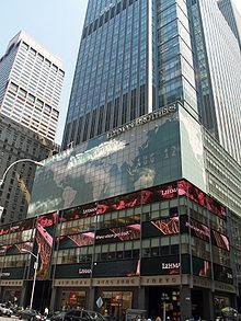 http://upload.wikimedia.org/wikipedia/commons/thumb/5/53/Lehman_Brothers_Times_Square_by_David_Shankbone.jpg/220px-Lehman_Brothers_Times_Square_by_David_Shankbone.jpg